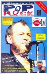 VOX POP ROCK ROCKMANIA 1995