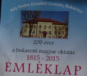 Scoala Maghiara 200 de ani