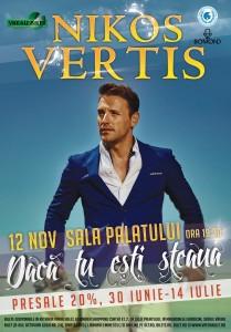 Nikos Vertis 12 noiembrie