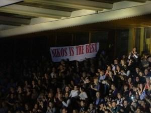 public Nikos Vertis banner