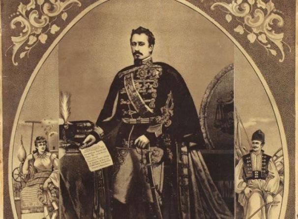 Alexandru Ioan Cuza Mica Unire