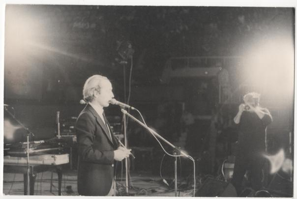 Andrei Partos Sala Polivalenta (22 ianuarie 1990)