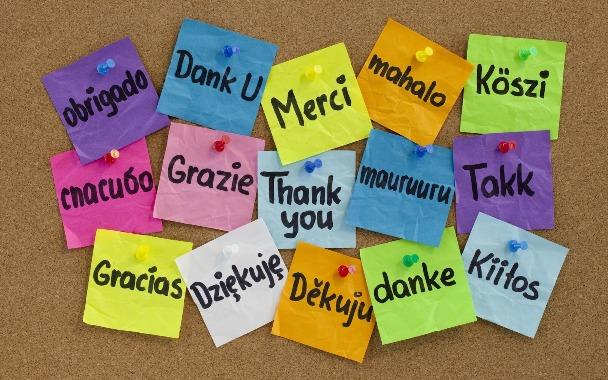 """Playlist: Ziua internaţională a cuvântului """"Mulţumesc"""" (11.01)"""