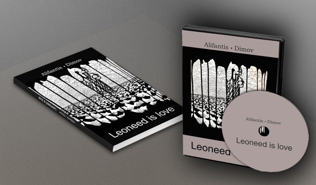 """Puteți precomanda noul album al lui Nicu Alifantis, """"Leoneed is Love"""""""